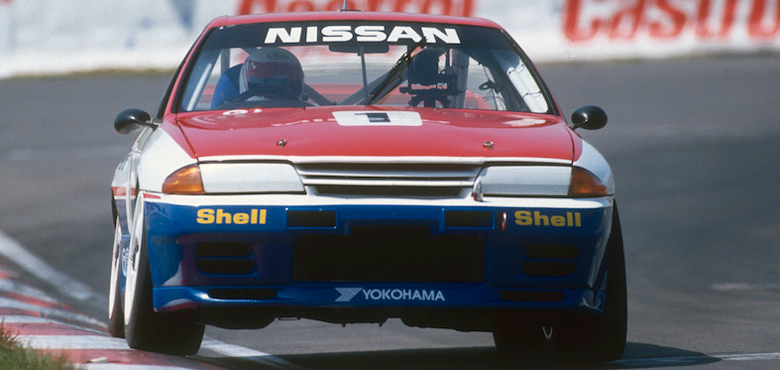 Nissan Motorsport Celebrated on Shannons Legends of Motorsport