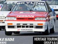 2015 Lakeside Classic Entry List & Programme