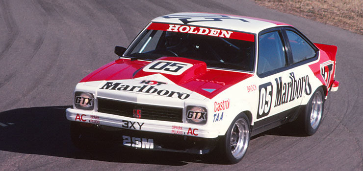 Peter Brock to be Honoured at Australian Muscle Car Masters