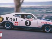 HTC Car Profile – Ed Singleton's John Goss K-Tel Falcon XC